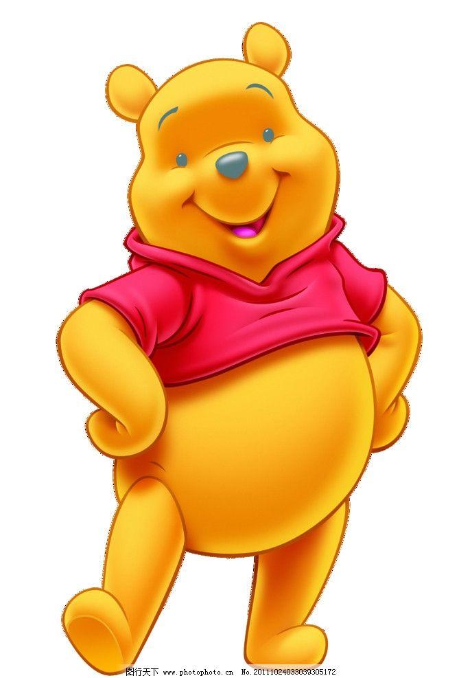 迪士尼 小熊维尼 条条壶 粉色猪 河马 可爱 卡通 源文件