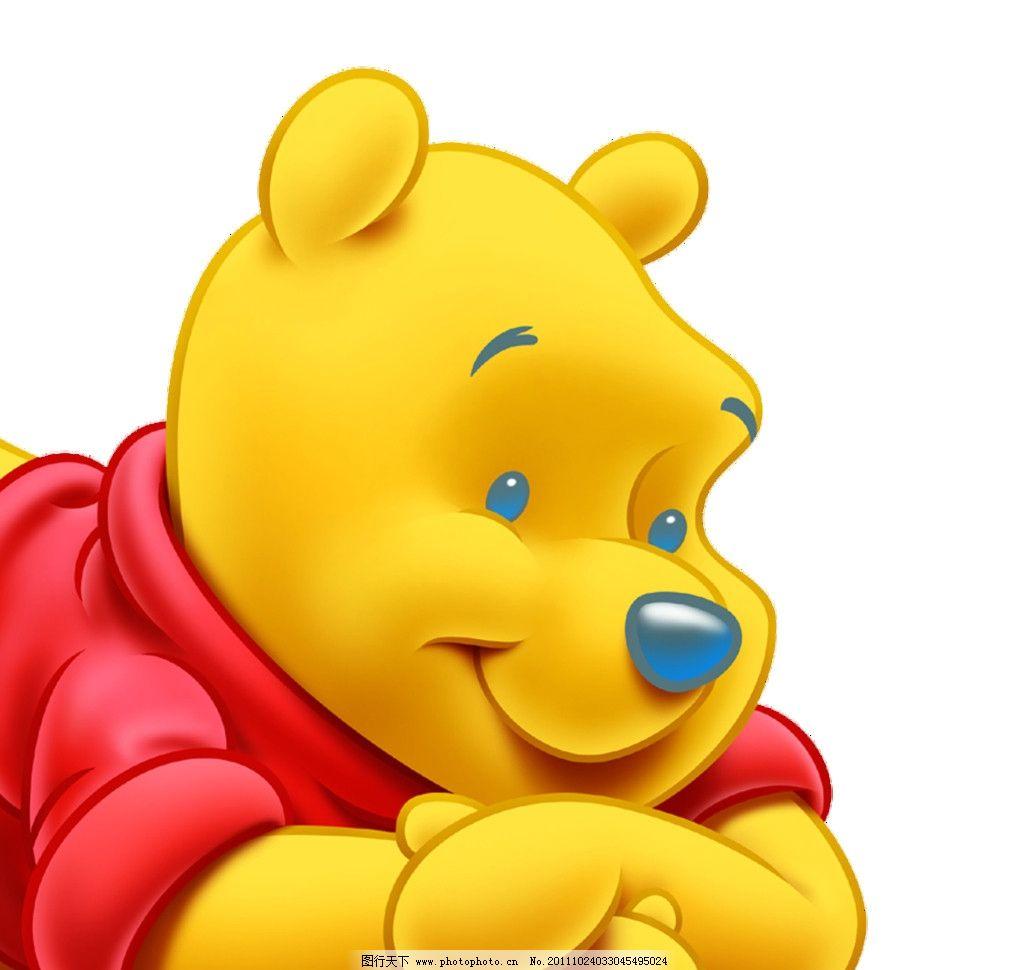 迪士尼 小熊维尼 条条壶 粉色猪 河马 可爱 卡通 素材 psd分层素材 源