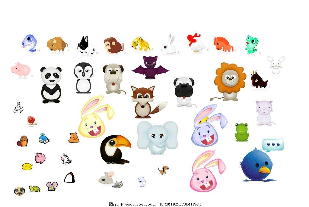 卡通小动物 卡通 标签