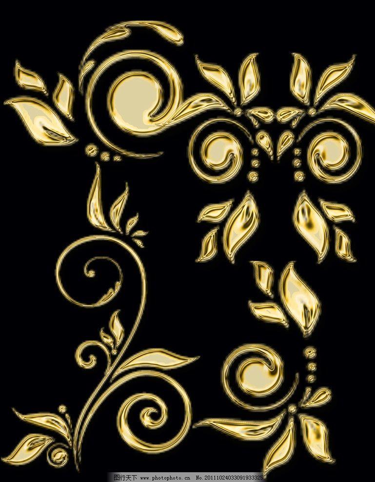 欧式金色古典花纹 欧式花纹 欧式复古花纹背景 复古花纹 金色花纹 金黄色花纹 欧式古典花纹 欧式古典花纹花边 欧式花边 欧式 华丽 花纹 花边 边框 时尚花纹 欧式边框 装饰花纹 装饰花边 装饰图案 古典花纹 传统花纹 古典 欧式花纹边框 花纹花边 底纹边框 源文件 分层花纹 PSD PSD分层素材 300DPI