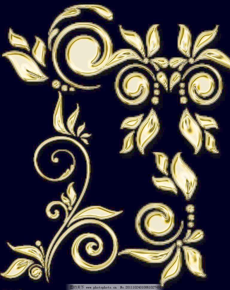 欧式金色古典花纹图片