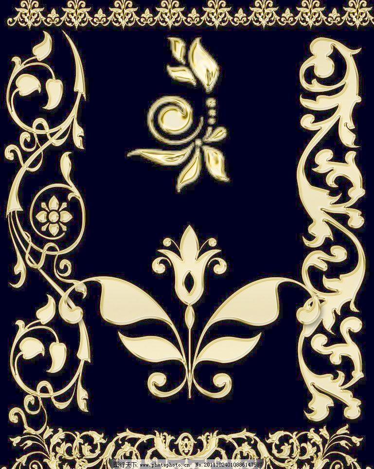 欧式花纹 欧式复古花纹背景 复古花纹 金色花纹 金黄色花纹 欧式古典