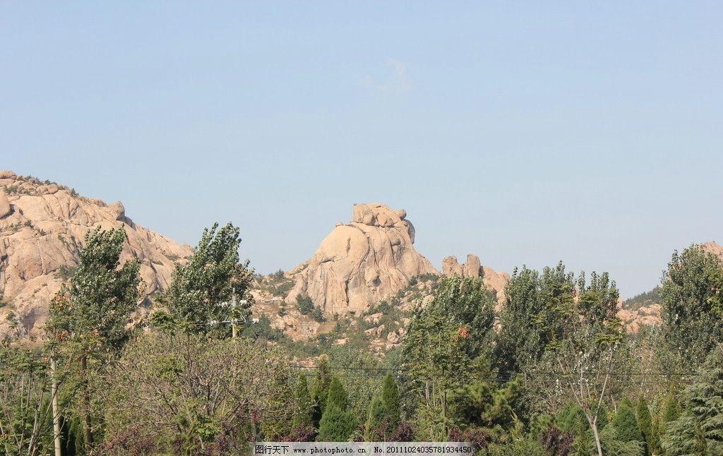 大石头 山峦 绿树 蓝天 自然风景 自然景观 摄影