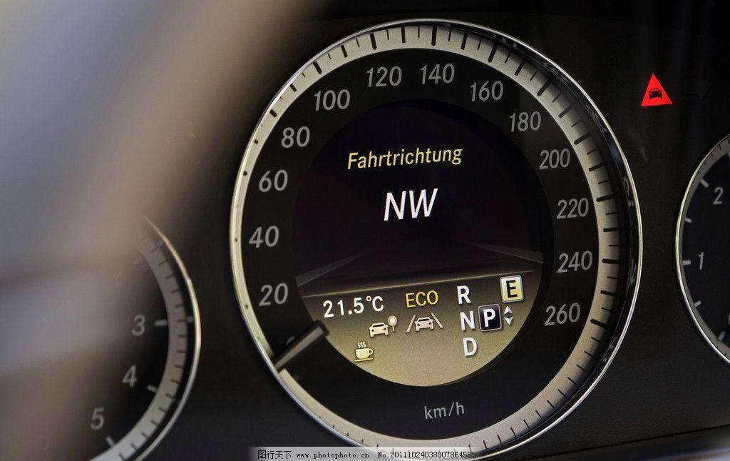 奔驰脉速表 脉速表 仪表盘 油量表 特写 奔驰 汽车 名车 交通工具