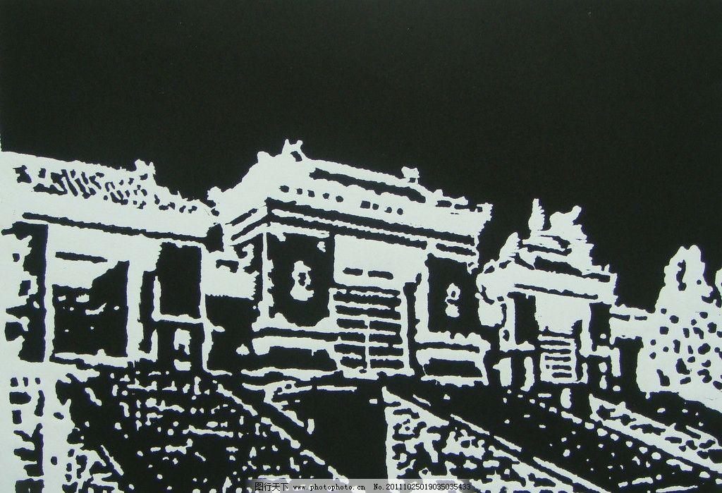 清西陵版画 清西陵 建筑 绘画书法 文化艺术 设计 72dpi jpg