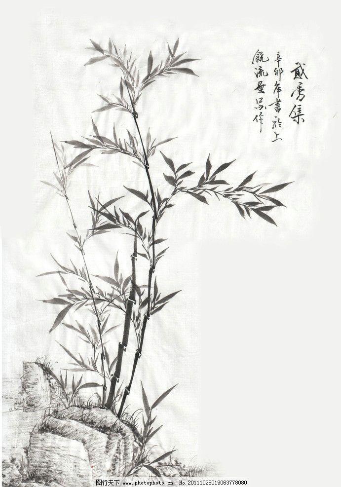 国画竹子 墨色 画家      芥子园 流墨 石头 草 中国风 艺术 绘画书法