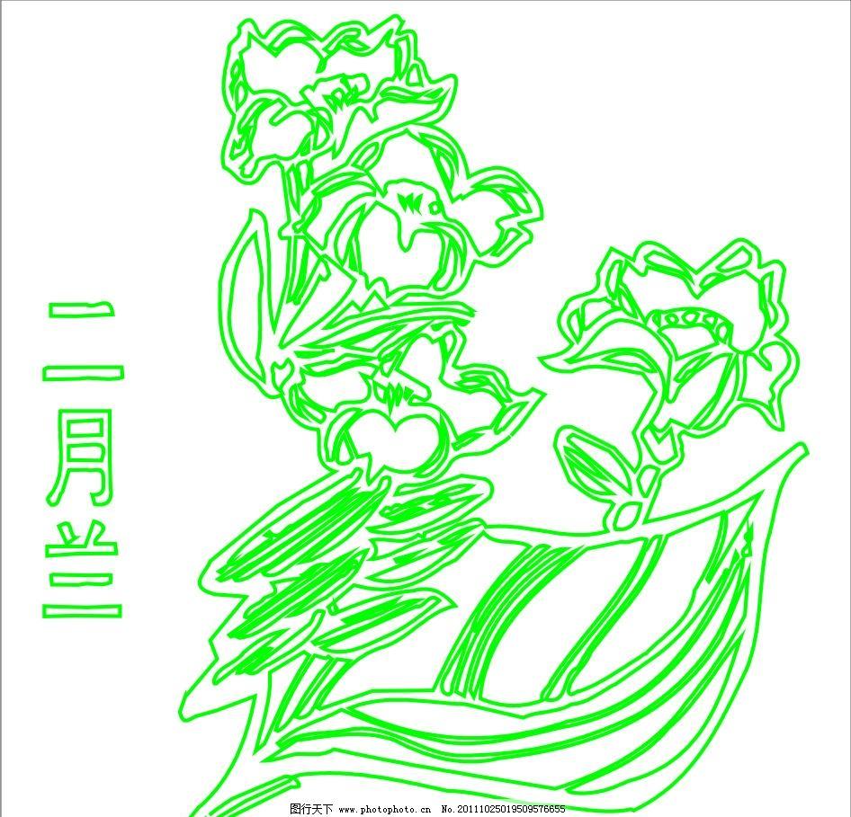 百花图 花 花草 白描 线描 绘画 艺术设计 花卉图案 图案设计 花变形