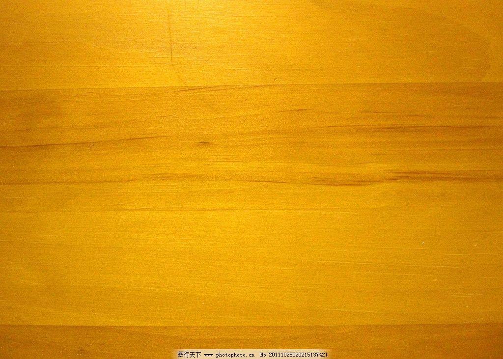 木纹纹理机理 木纹 纹理 机理 树木 条纹 木头 材质 贴图 布纹 树皮