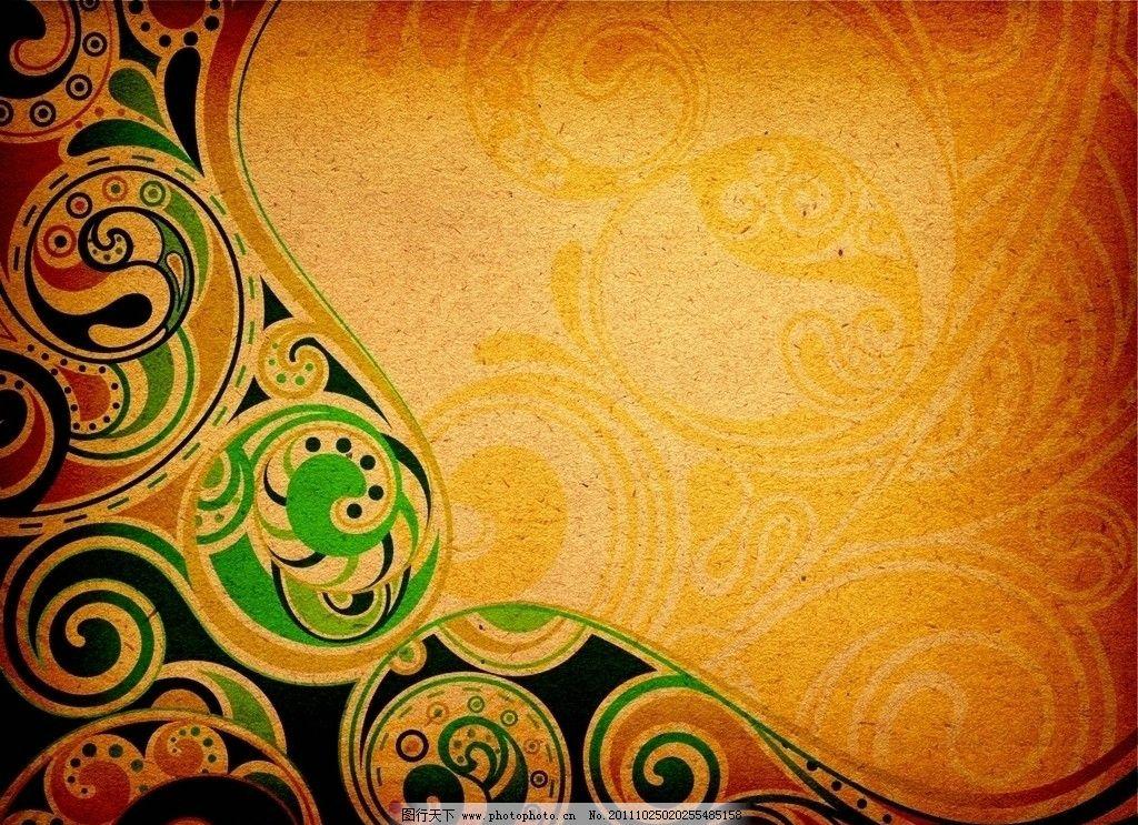 旧纸 怀旧 复古纸张 花纹 古典花纹 欧式花纹 纸张纹理 纸纹 背景底纹