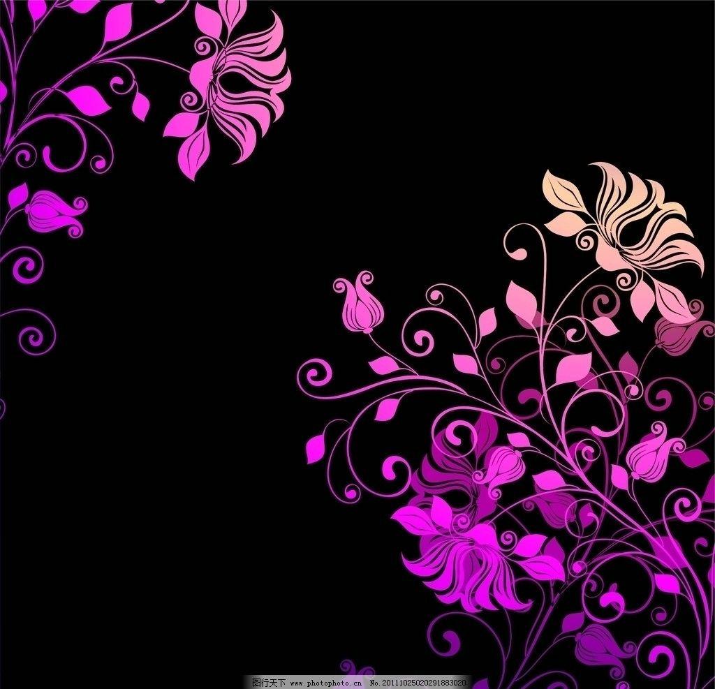 花纹花卉 装饰花纹 装饰花边 装饰图案 材质 纹理 贴图