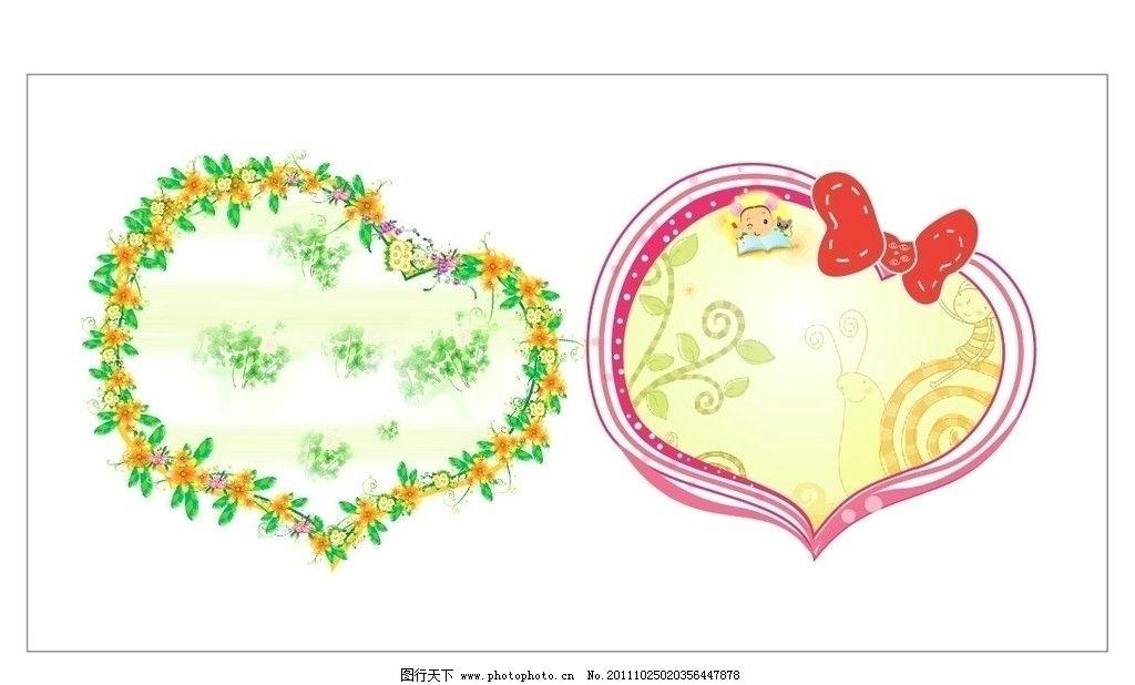 心形花边 可爱 花边 花纹花边 底纹边框 矢量 cdr