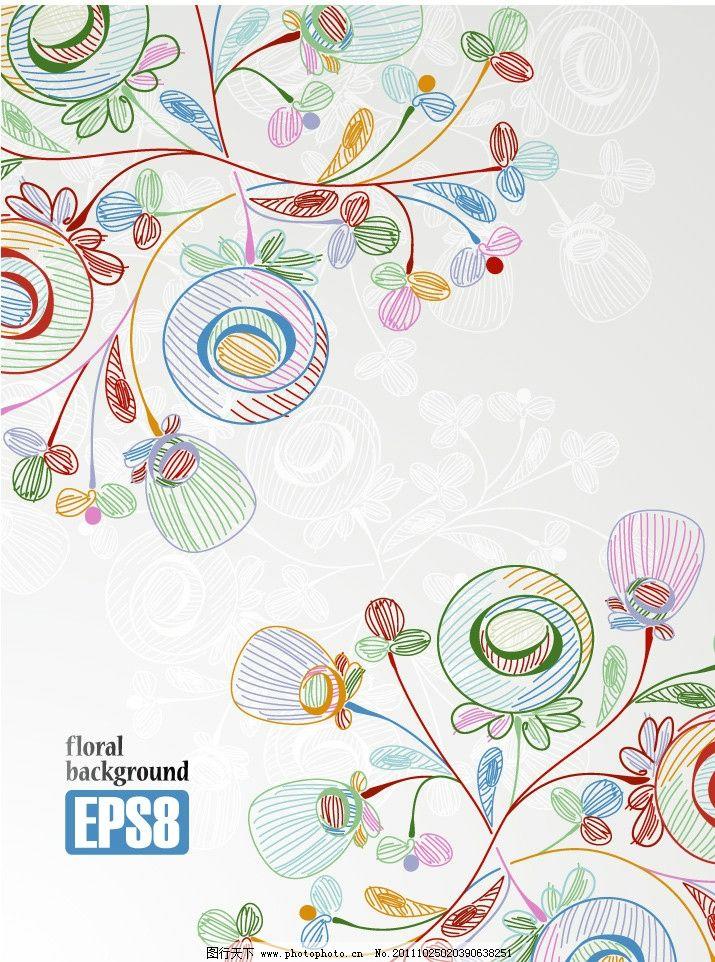 古典花纹欧式花纹花卉图片