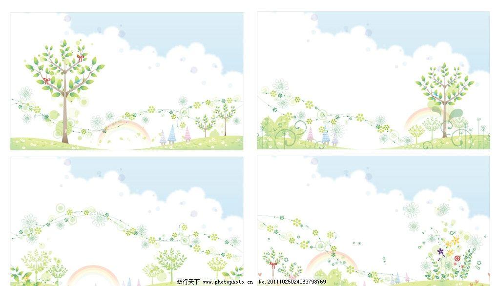 童话风景 童话世界 绚烂风景 天空 白云 草地 矢量 风景 春暖花开