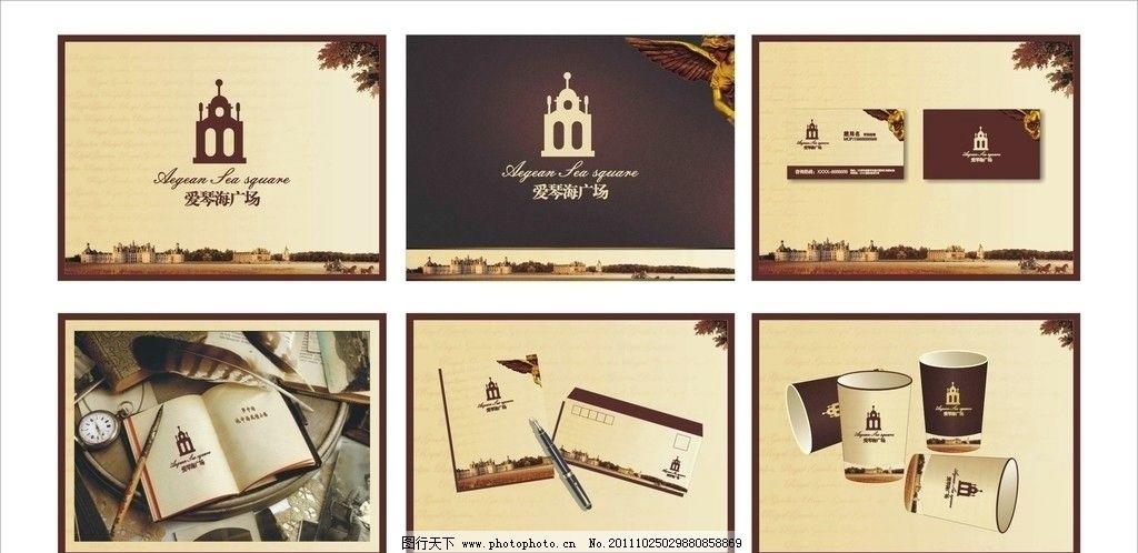 地产 vi logo 欧式 爱琴海 延展 vi设计 广告设计 矢量 cdr