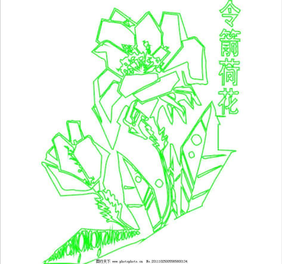 手绘花变形图案设计