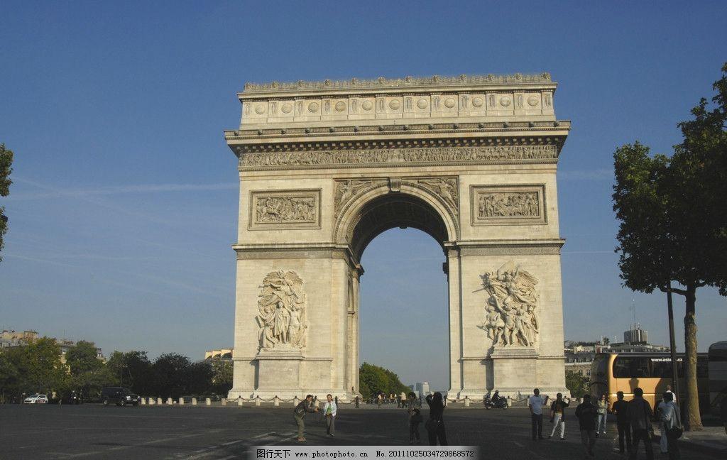 法国巴黎 法国 巴黎 欧洲 风光 欧洲建筑 欧式建筑 凯旋门 游人 蓝天