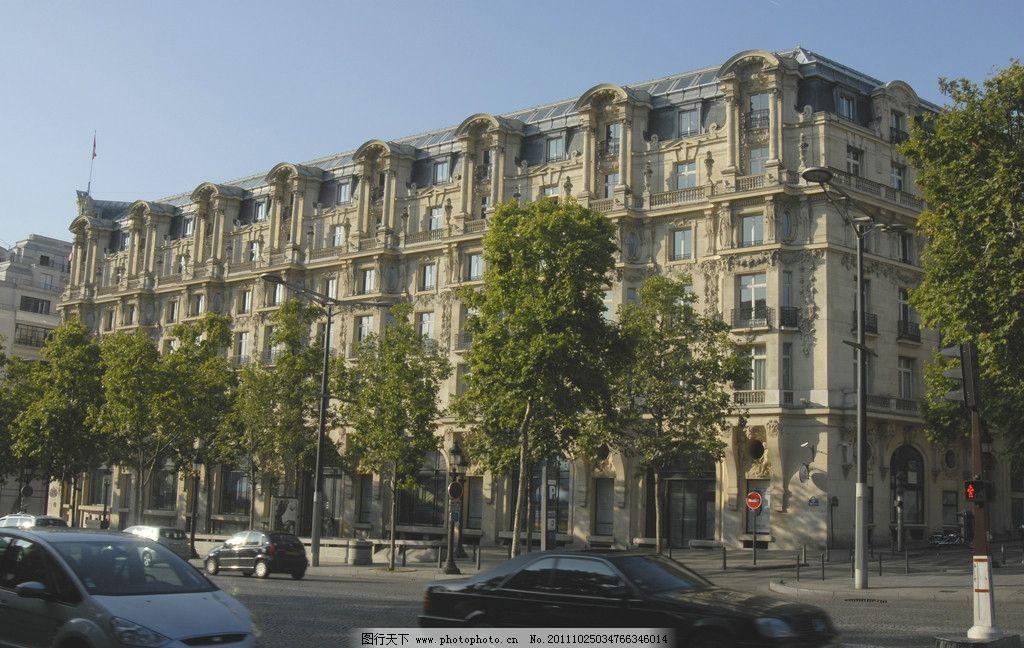 法国巴黎 法国 巴黎 欧洲 风光 欧洲建筑 欧式建筑 轿车 树木 建筑