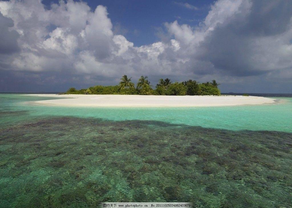 海边风景 大海 沙滩 海滩 蓝天 白云 海洋 度假 旅游 椰子树 小岛