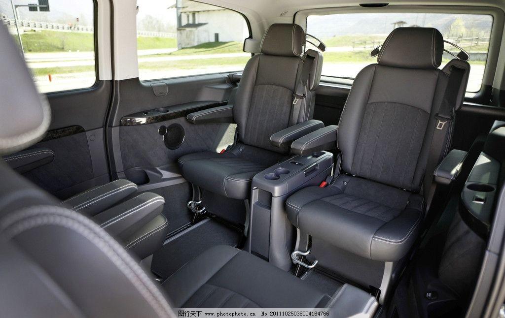 顶级商务车内部 宽敞 空间 舒适 汽车 奔驰 座驾 名车 大奔