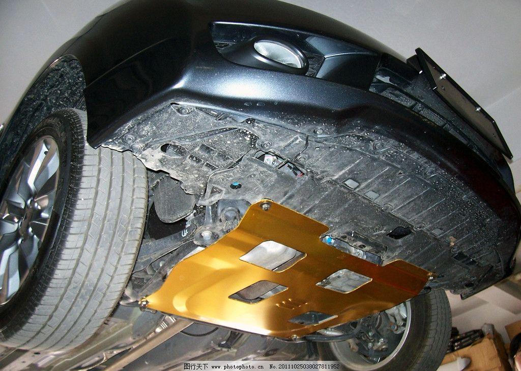 思域 本田 发动机护板 汽车发动机保护板 交通工具 现代科技 摄影 230