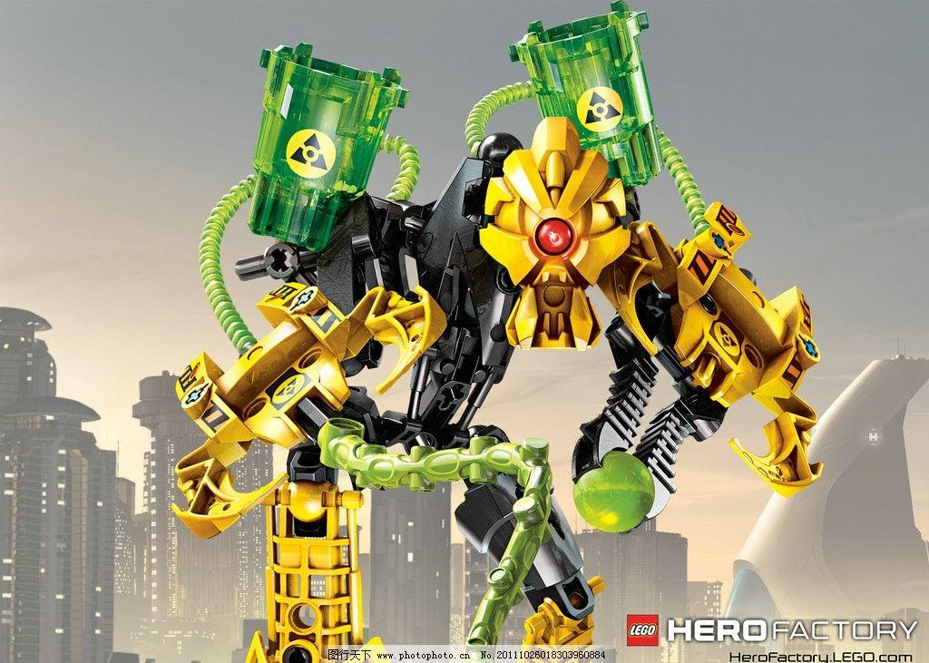 乐高英雄 乐高 机器人 动漫人物 动漫动画 设计 100dpi jpg