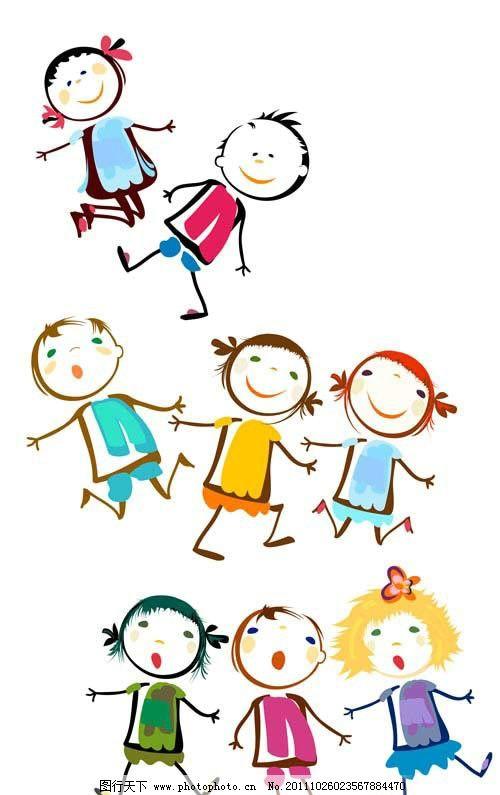 手绘卡通儿童 手绘 卡通 儿童 小朋友 可爱 矢量素材 eps 儿童幼儿