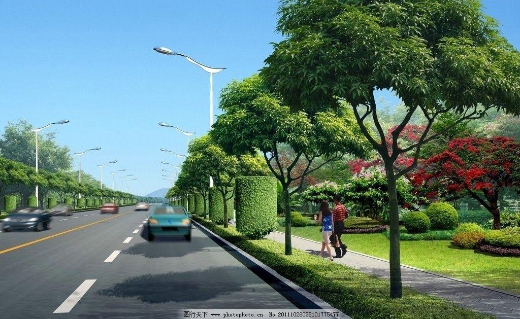 道路绿化效果图图片_景观设计_环境设计_图行天下图库