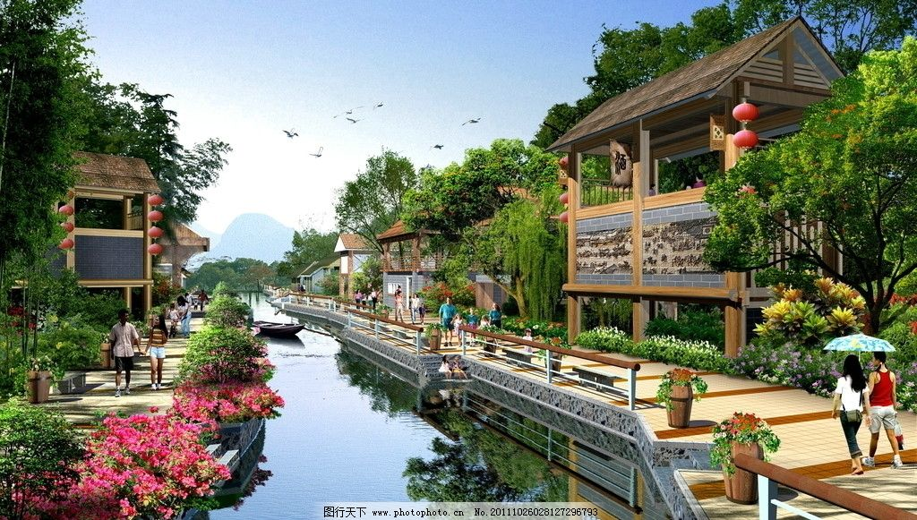 城市公园景观效果图图片
