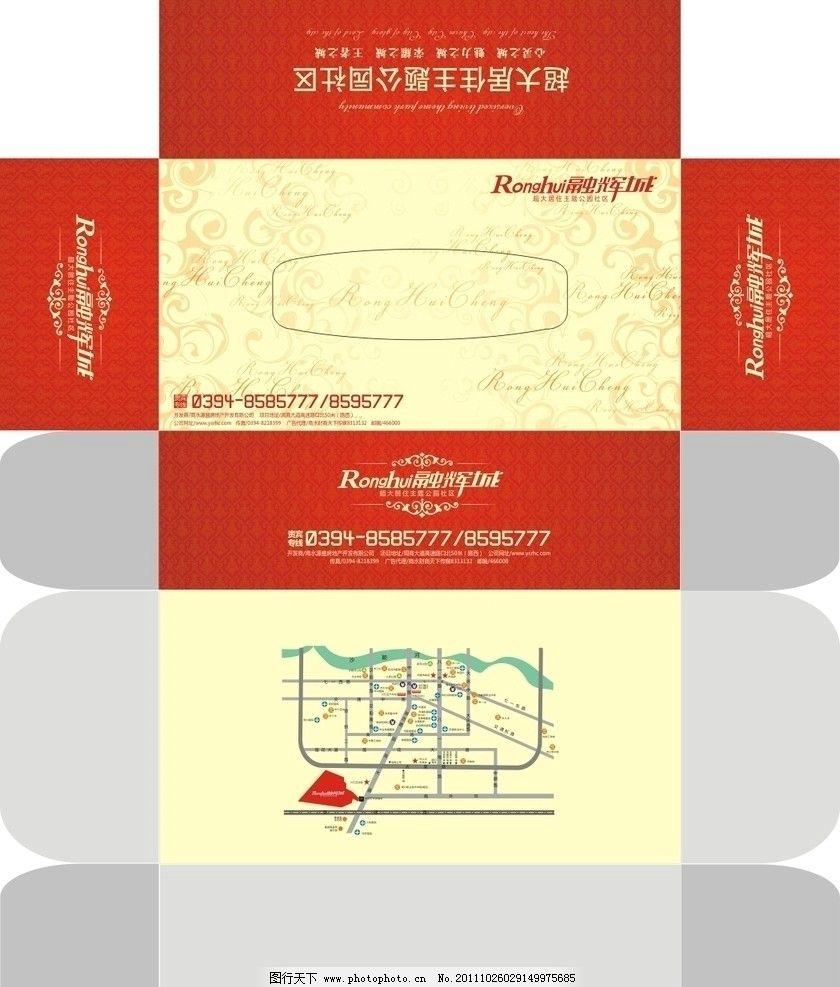 企业抽纸盒 欧式底纹 欧式花边 欧式花纹 标志 矢量图 包装设计 广告