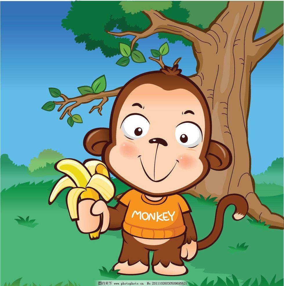 卡通猴子 猴子 新年 矢量人物 儿童幼儿 韩国可爱卡通 矢量图库 十二