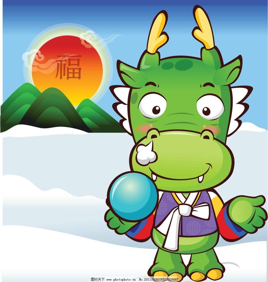 新年 矢量人物 儿童幼儿 韩国可爱卡通 矢量图库 十二生肖 卡通动物