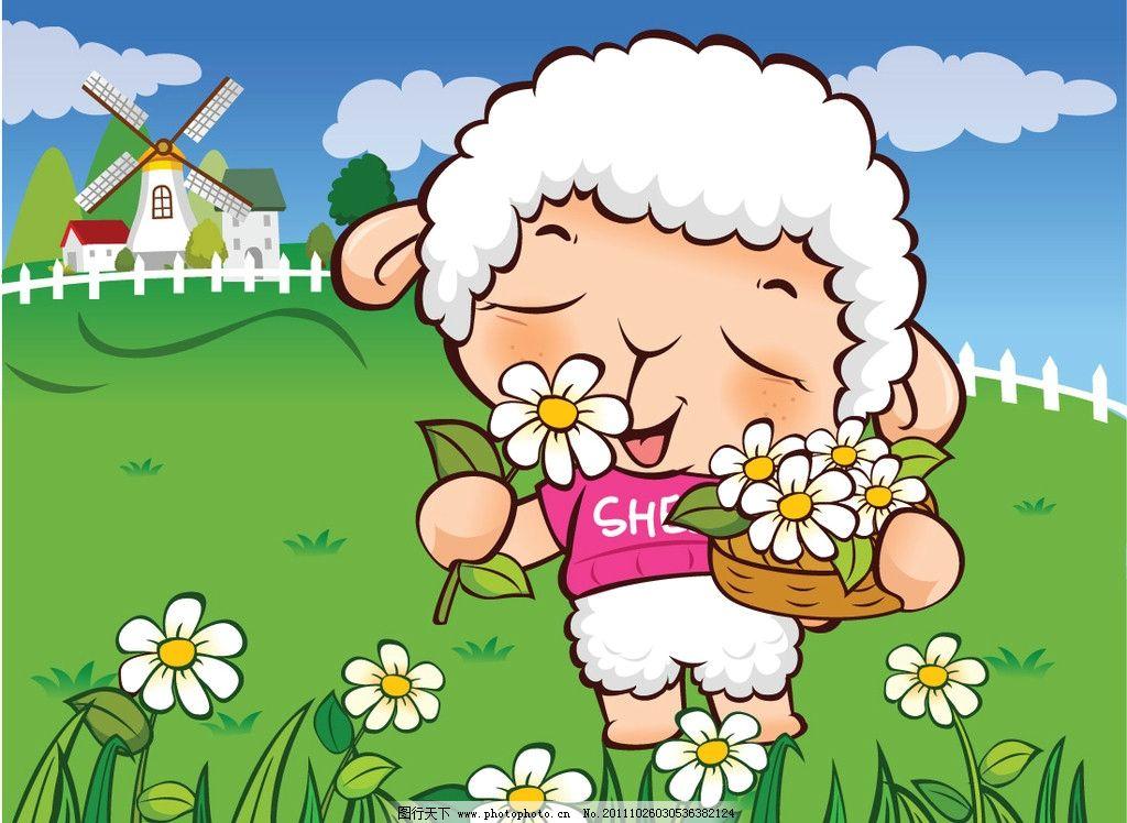 十二生肖羊图片可爱