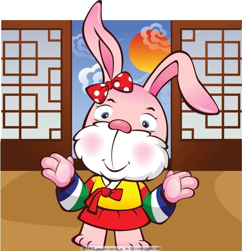 生肖兔子窗花的剪法步骤图