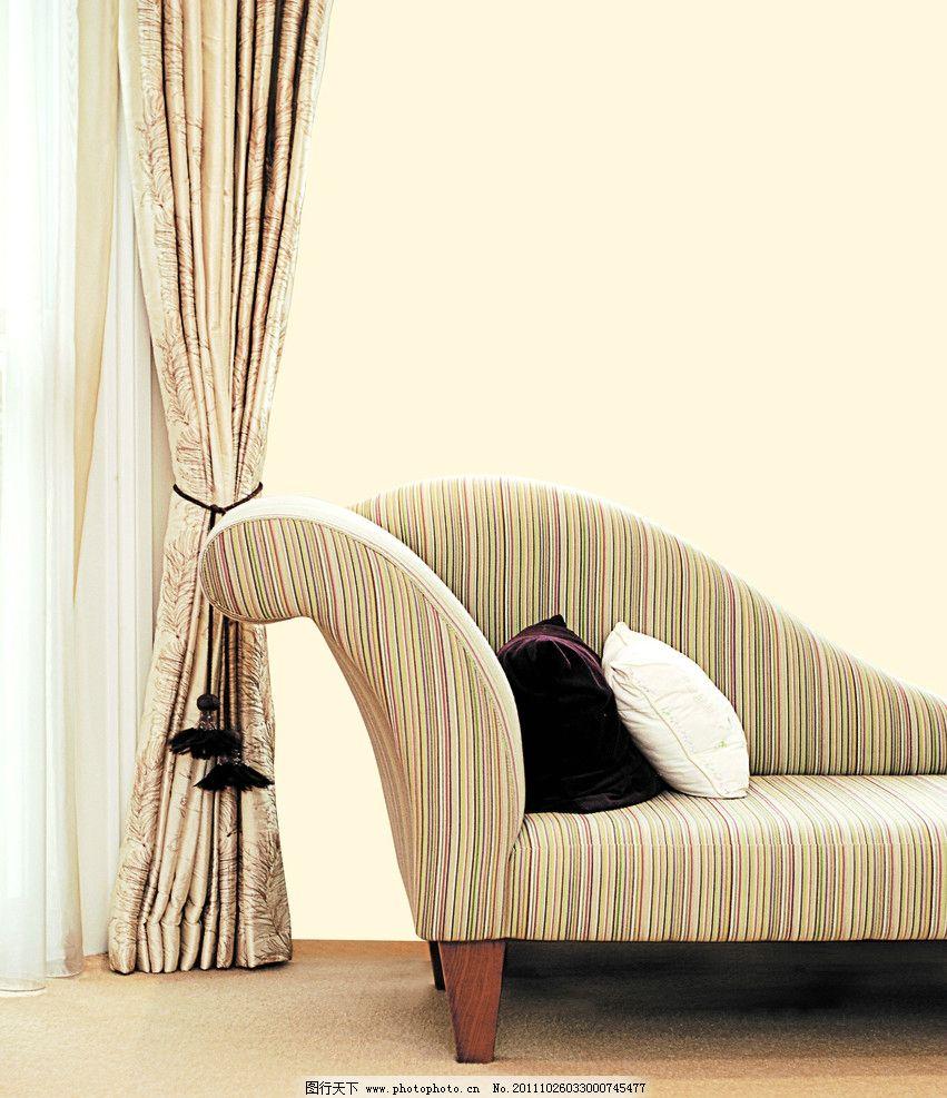 家居 沙发 窗帘 欧式家居 家具 灯 背景 墙纸 布板场景设计 壁纸 场景