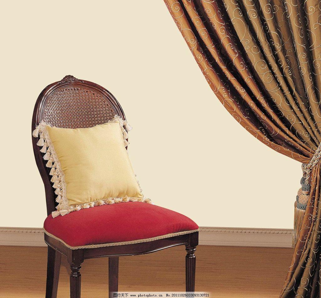 家居 椅子 窗帘 欧式家居 沙发 背景 墙纸 布板场景设计 壁纸