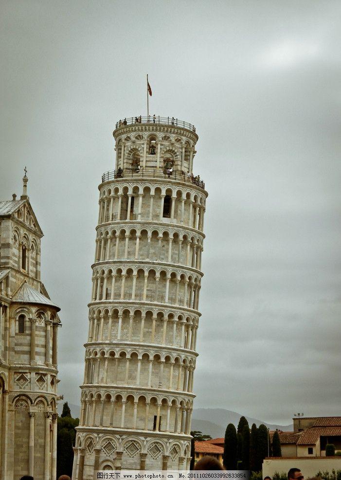 意大利�9��9櫺g�_比萨斜塔 意大利 国内旅游 摄影