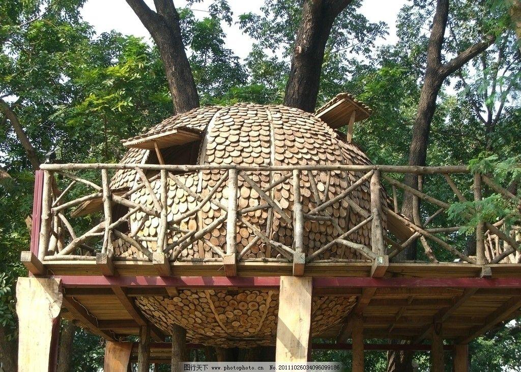 奇特圆形餐厅 木质 房子 架空 木片 树上 树上餐厅木屋 国外旅游图片