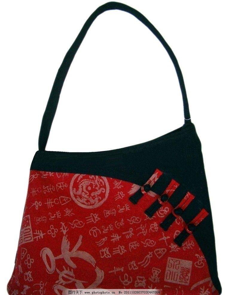 少数民族布包 云南 少数民族 布包 蜡染布 篆体字图案 红黑双色 自制