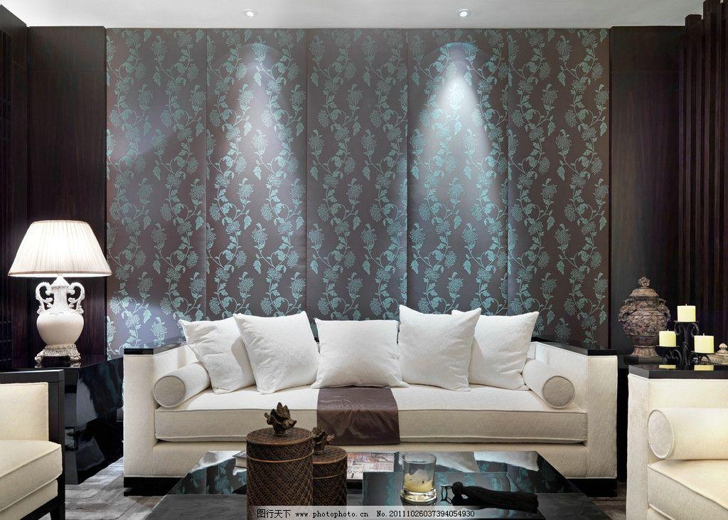 家居装修 沙发 台灯 抱枕 灯光 白色 正面视图 灯 摆件 茶几 背景墙图片