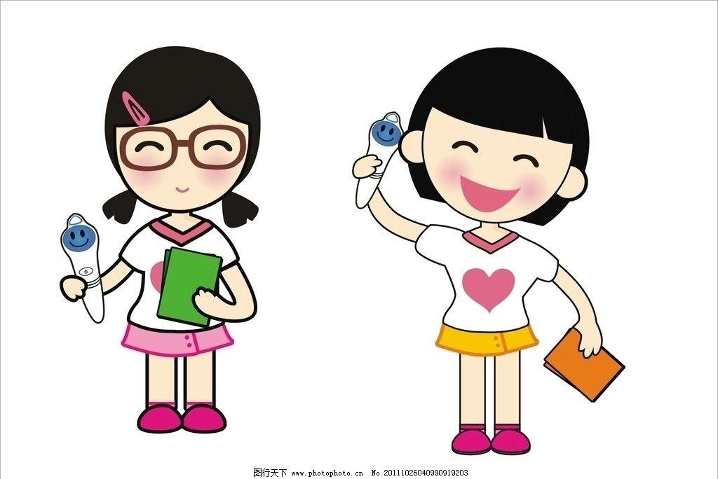 可爱小朋友手拉手幼儿园开学墙兄妹卡通漫画客禁忌小孩贴画图片