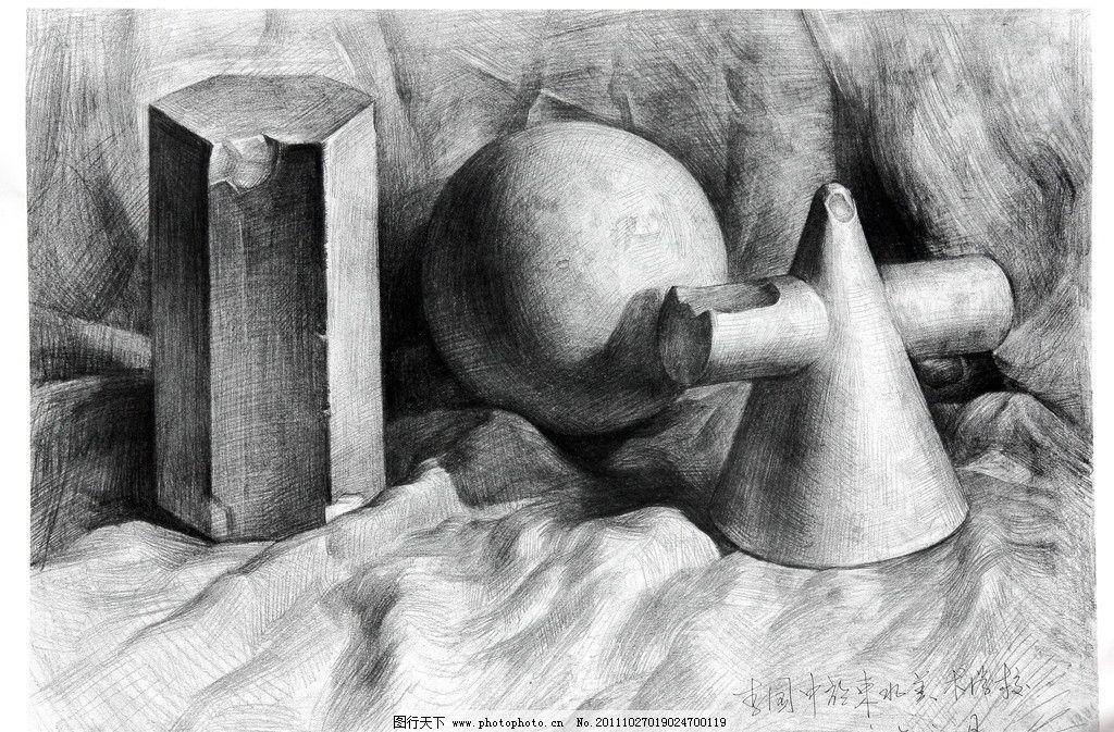 学生作品 高考素描 线描 线条 桌布 布 石膏 几何石膏 绘画书法