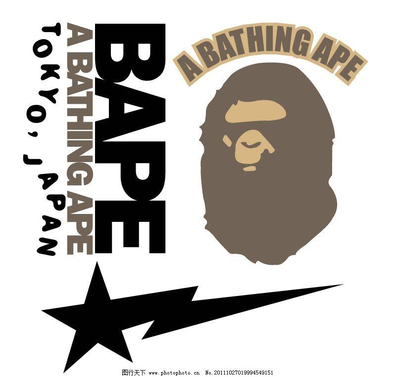 嘻哈标志设计 猩猩头像 五角星 英文字母排列 乐谱 全球名牌服装服饰