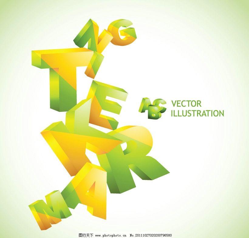 立体字母 英文字母 矢量 eps 背景底纹矢量素材 底纹背景 底纹边框