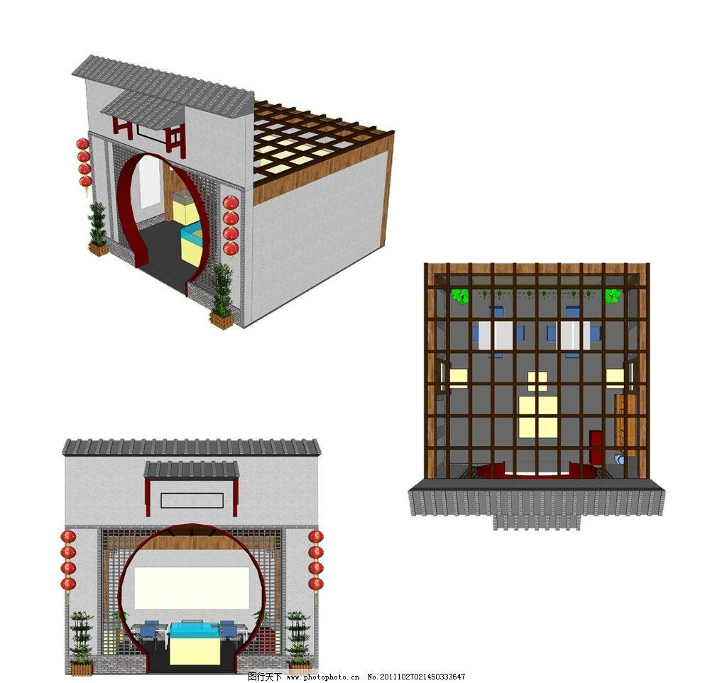 中式风格 房地产 房交会展位 屋檐 中式花窗 乱字格 展示模型 3d设计