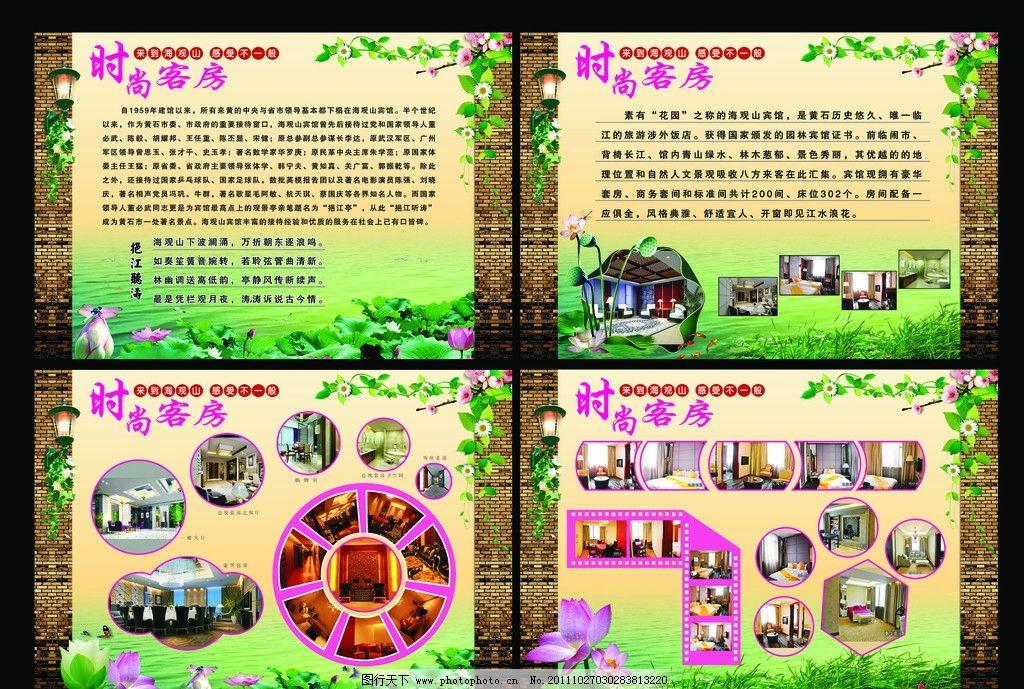 文化长廊 企业文化长廊 企业文化 长廊 展板模板 宣传栏 欧式墙 古墙