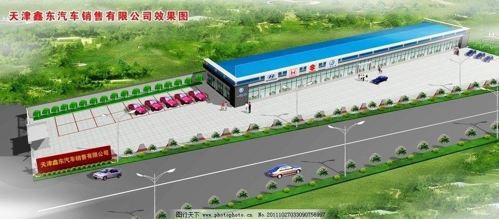 彩钢楼房效果图 汽车4s店 汽车销售 店面 设计 厂区 玻璃门 广告牌