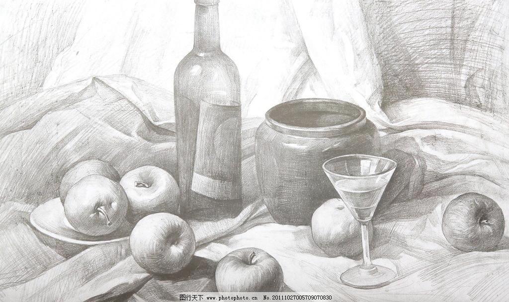 72dpi jpg 杯子 布 绘画书法 静物 静物素描 酒杯 酒瓶 盘子 静物素描