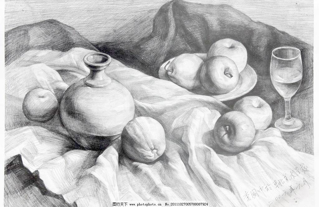 72dpi jpg 杯子 布 绘画书法 静物 静物素描 酒杯 盘子 苹果 静物素描