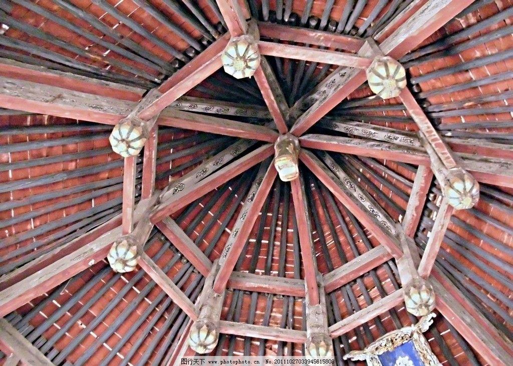 木结构 木雕 传统文化