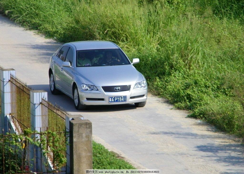 汽车 广本图片